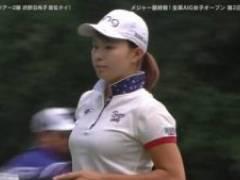 女子ゴルファー、渋野日向子(20)、Dカップ乳房がブルンブルンでエロ過ぎる件!!