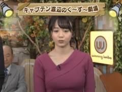 森香澄アナがニットセーターでプルンプルンのエロおっぱいの形が浮き彫りの着衣巨乳キャプ!テレビ東京女子アナ