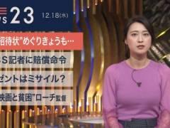 小川彩佳アナの美乳そうなエロおっぱいの形が浮き彫りキャプ!フリーアナウンサー