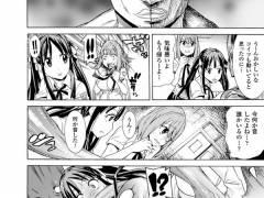 【エロ漫画】夜の学校に忍び込んである調査していたオカルト部のJK2人が兵隊の幽霊に襲われて輪姦レイプされちゃう!?