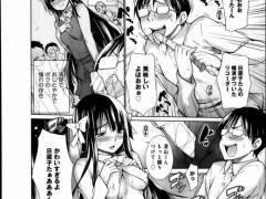 【エロ漫画】好きな女子のリコーダーを舐めているところをクラスメイトに目撃されるキモ男www