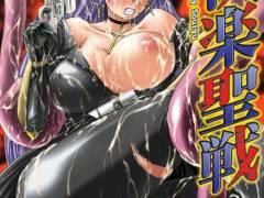 【エロ漫画】仲間を人質に取られ、負けてしまったガンマン たくさんの魔族に何も出来ないまま体を蹂躙される!