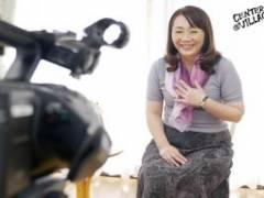 宮原澄子 還暦を迎えてAV初撮りに挑戦した六十路の人妻。恥ずかしいオナニーやフェラ姿を公開する!