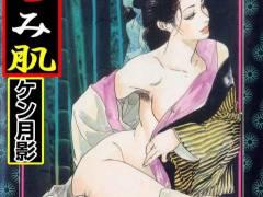 【エロ漫画】性交なんて不潔だと思っていたけど…こんなのを味わったらもう自慰には戻れないわぁ~♡♡♡