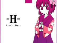 ※非エロ【東方】-H- Akyu's Story【同人誌】