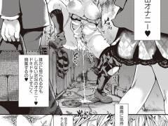 【エロ漫画】リア充だけど露出オナニーが趣味の巨乳JKさん、同じクラスの陰キャ男子に見られて強硬手段に出るwwwwwwww