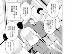 【エロ漫画】都市伝説の取材で帰ってこない友人を探すJKが目撃したのは怪物!?丸吞みされ怪物の体内で陵辱されていた友人と共に…。