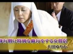 【おっぱい】ながえスタイル・熟女僧侶の厳しい修行!性欲を克服できない修行僧をオマンコでお祓いします。