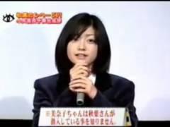 【驚愕】JK時代のAV女優・小向美奈子さん、橋本環奈ちゃん激似の美少女だった……