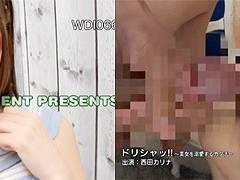 ハーフ顔美少女の西田カリナちゃんに濃厚精子をぶっかけドロドロ!美顔がザーメンまみれ