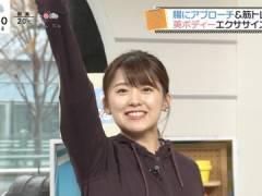 日テレ尾崎里紗アナ、セルフまんぐり返し。