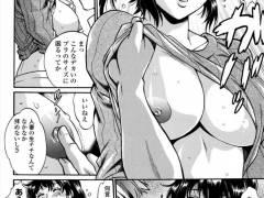 【エロ漫画】DQN学生に目を付けられた気弱な人妻が寝取られセックスwww