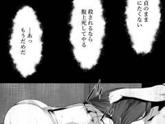 【エロ漫画】部屋でオナニーしてたら女幽霊が現れた!! 初めて幽霊を見た恐怖と混乱で、女幽霊にフェラチオやパイズリさせちまった・・・
