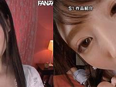 桜羽のどかちゃんの可愛い顔が画面いっぱい!主観映像で唾液たっぷり画面ぺろぺろキス