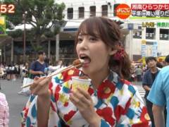 鷲見玲奈アナが色っぽい浴衣姿でエロい擬似フェラチオ食べ顔キャプ!テレビ東京女子アナ