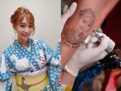 【マジキチ】明日花キララファンのオッサン、取り返しのつかないタトゥーを入れてて草wwwwwww(画像あり)