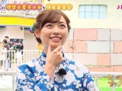 【GIF】福原遥さん、お尻をたくさん振ってしまう。