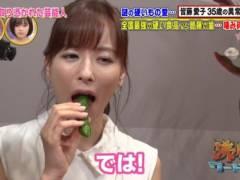 皆藤愛子がキュウリ咥えてエロい擬似フェラチオ食べ顔キャプ!フリーアナウンサー