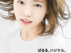 【画像】元AKB島崎遥香が乃木坂の西野七瀬みたいな顔面にモデルチェンジwwwwwww