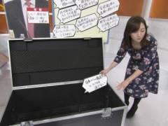片渕茜アナの前屈み胸チラおっぱいキャプ!テレビ東京女子アナ
