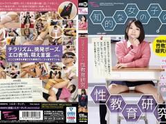 河奈亜依「知的な女の子の性教育研究」