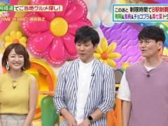 滝菜月アナがノースリーブニットでプルンプルンの豊満おっぱいの形がくっきりの着衣巨乳キャプ!日本テレビ女子アナ