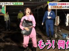 滝菜月アナのムチムチお尻のワレメくっきりキャプ!日本テレビ女子アナ
