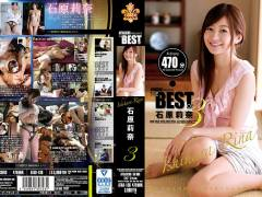「ATTACKERS PRESENTS THE BEST OF 石原莉奈3」