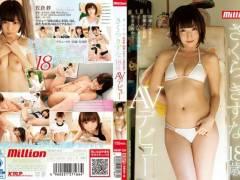 佐倉絆 29歳 デビュー4周年記念をリリース!タイトルは「 新人女優 さくらきずな 18歳 AVデビュー」????