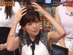 中野美奈子がノースリーブで両腕上げて綺麗なエロいワキが丸見えキャプ!フリーアナウンサー