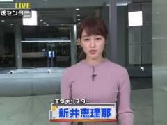 新井恵理那さん、ニットでピチピチなおっぱい。