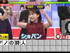 弘中綾香アナがノースリーブで両腕上げて綺麗なエロいワキが丸見えキャプ!テレビ朝日女子アナ