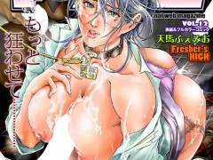 【エロ漫画】爆乳で眼鏡の似合う女上司が新人の男たちにちんぽをねじ込まれ犯される