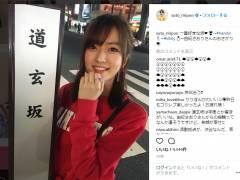 元NMB48須藤凜々花が道玄坂46入り?