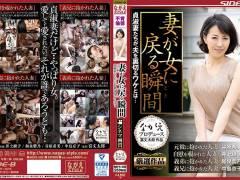 井上綾子「妻が女に戻る瞬間 貞淑妻たちが、夫を裏切るワケとは… 厳選作品」