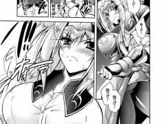 【エロ漫画】 高潔な女騎士エロピンチ!! 部下を人質にされ衆人環視の中で鎧を脱がされ…
