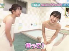 【悲報】Eテレで女子高生が銭湯に入浴してるのにワイしか見てない
