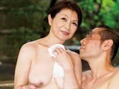 還暦フルムーン 六十路の熟年夫婦が山あいの温泉にSEX旅行 遠田恵未