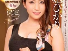 妃ひかり スケベボディの人妻美熟女画像