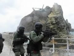 【速報】韓国軍が島根県竹島で軍事訓練!自衛隊の防衛出動要件を満たす、領土への軍隊が上陸した訳なんだが?