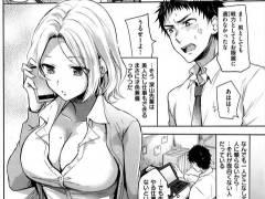 巨乳OLとセックスするエロ漫画 01