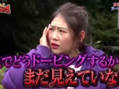 元AKB西野未姫さん、思いきりパンツが見えてしまう。