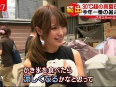 食べてばかりいるAV女優・桃乃木かな、かき氷機が本格的すぎて話題に!!