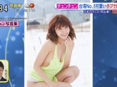 台湾のNo.1チアガール・チュンチュンが日本の番組に出演