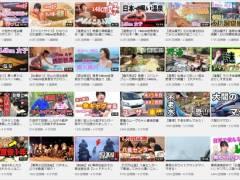 【ヌード速報】人気爆発してる女性温泉Youtuber、全裸入浴で乳首やマン毛が見えた動画を投稿してしまい大騒ぎにwwwwwwww