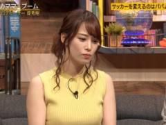 鷲見玲奈アナがノースリーブニットでタップンタップンのロケットおっぱいの形がくっきりの着衣巨乳キャプ!テレビ東京女子アナ