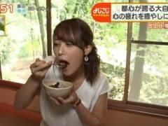 鷲見玲奈アナのエロい擬似フェラチオ食べ顔とイキ顔キャプ!テレビ東京女子アナ