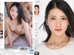 SODの予約10000本でAVデビュー決定した本庄鈴、サンプル画像を公開!!