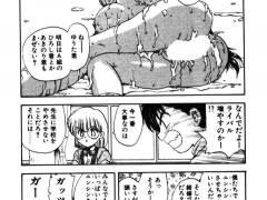 【エロ漫画】美人の先生大好きな小学生男子2人がレイプ孕ませ!ww