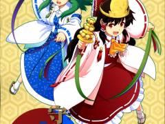 ※非エロ【東方】巫女みこ萃香 守矢神社で神楽祭【同人誌】